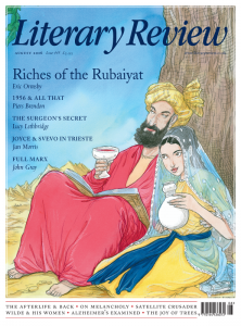 Literary Review Aug 2016 cover